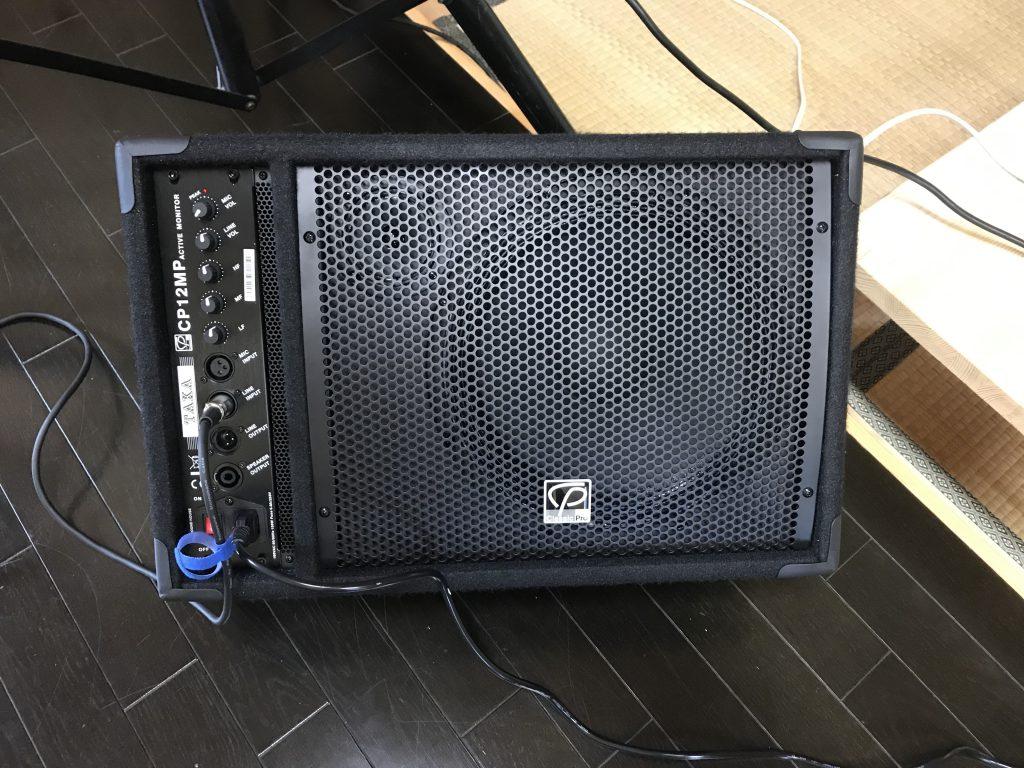 モニタースピーカー② Classic Pro CP12MP