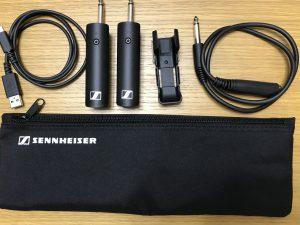 SENNHEISER XSW-D INSTRUMENT BASE SET3