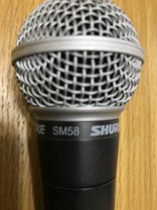 SHURE SM58①